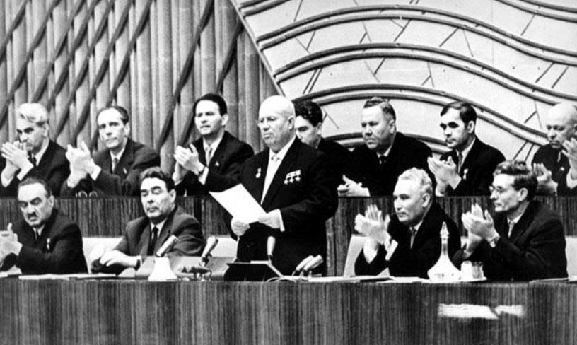 Доклад Хрущева на 20 съезде КПСС