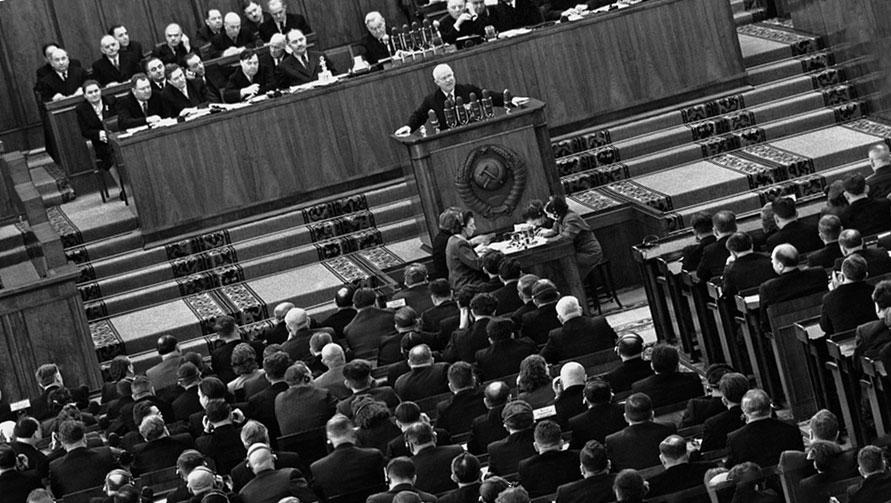 Открытие 20-го съезда КПСС