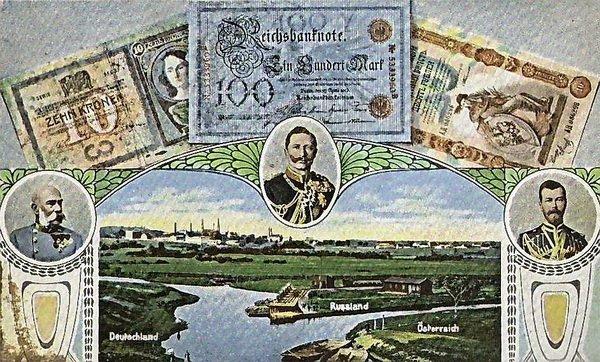 Картинки по запросу открытки начала 20-го века - Вильгельм Второй, Николай Второй и Франц-Фердинанд