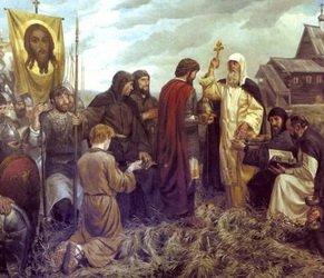 Дмитрия Донского благославляют перед куликовской битвой