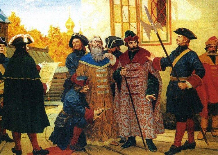 Боярское правление 1528-1547 годов