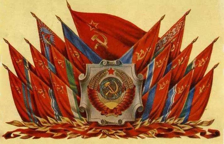 Герб и флаги республик СССР