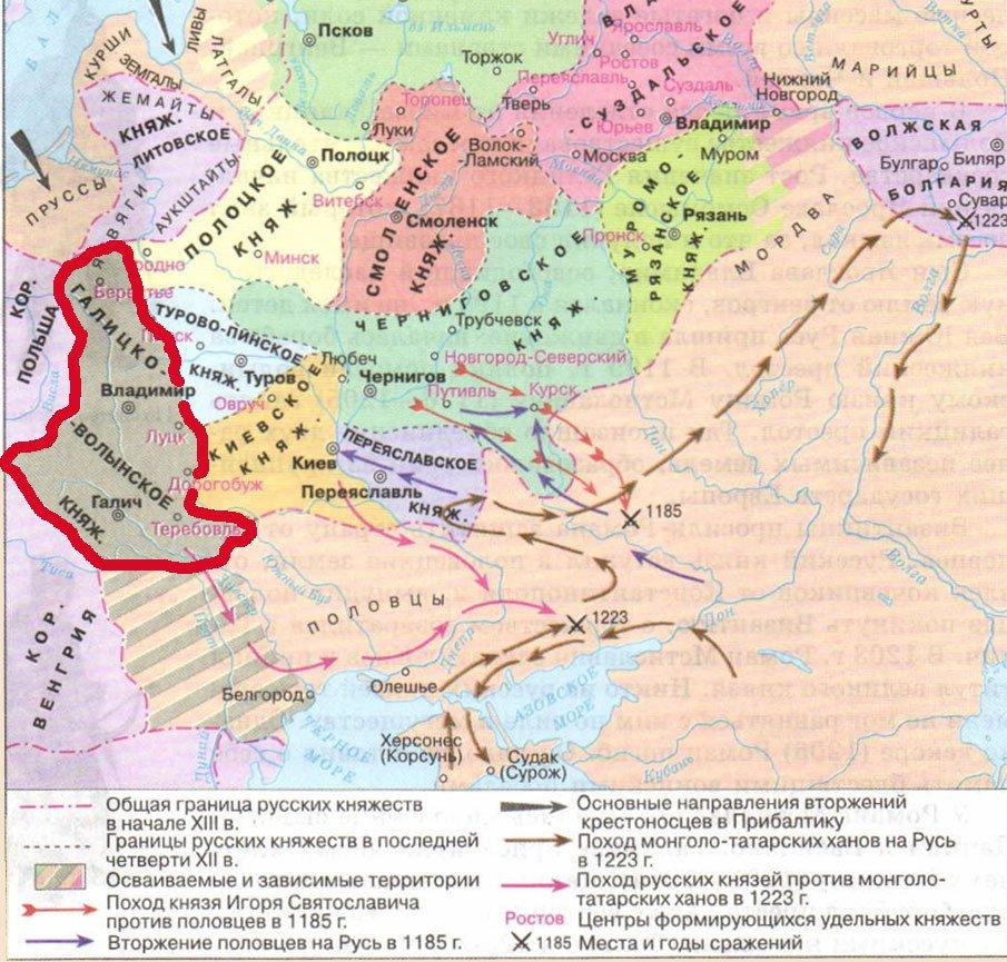 Галицко-Волынское княжество - карта