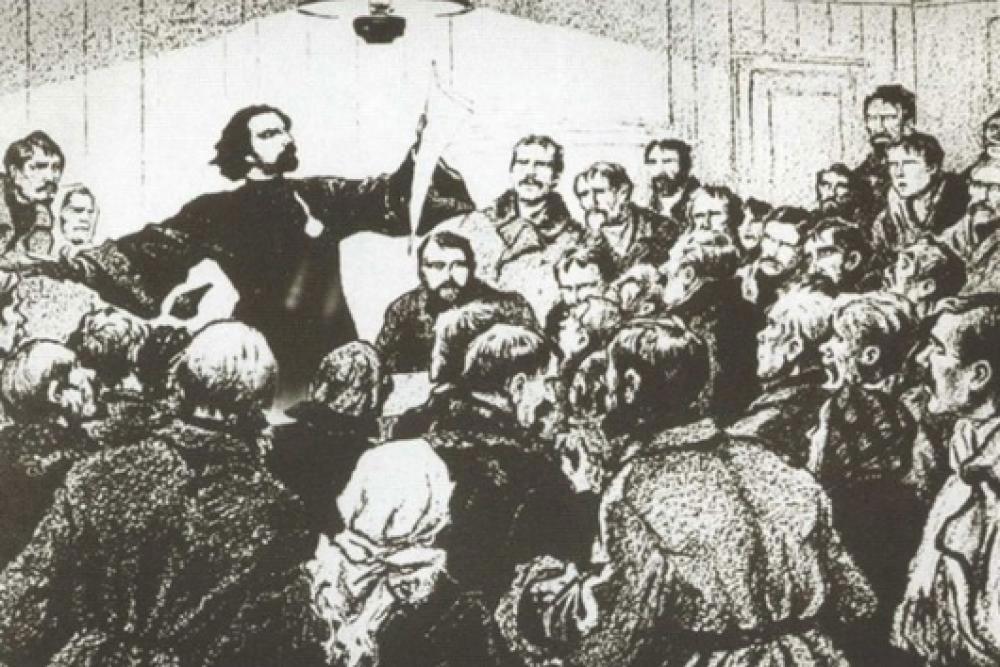 Гапон Георгий Апполонович