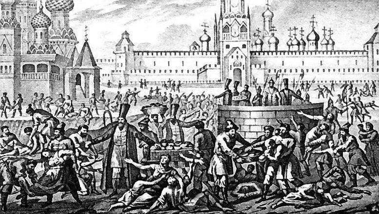 Годунов раздает хлеб по время голода 1601-1603