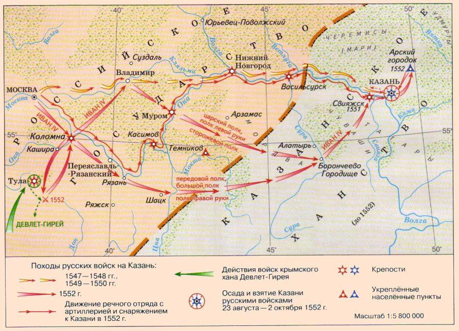 Присоединение Казанского ханства к России - карта