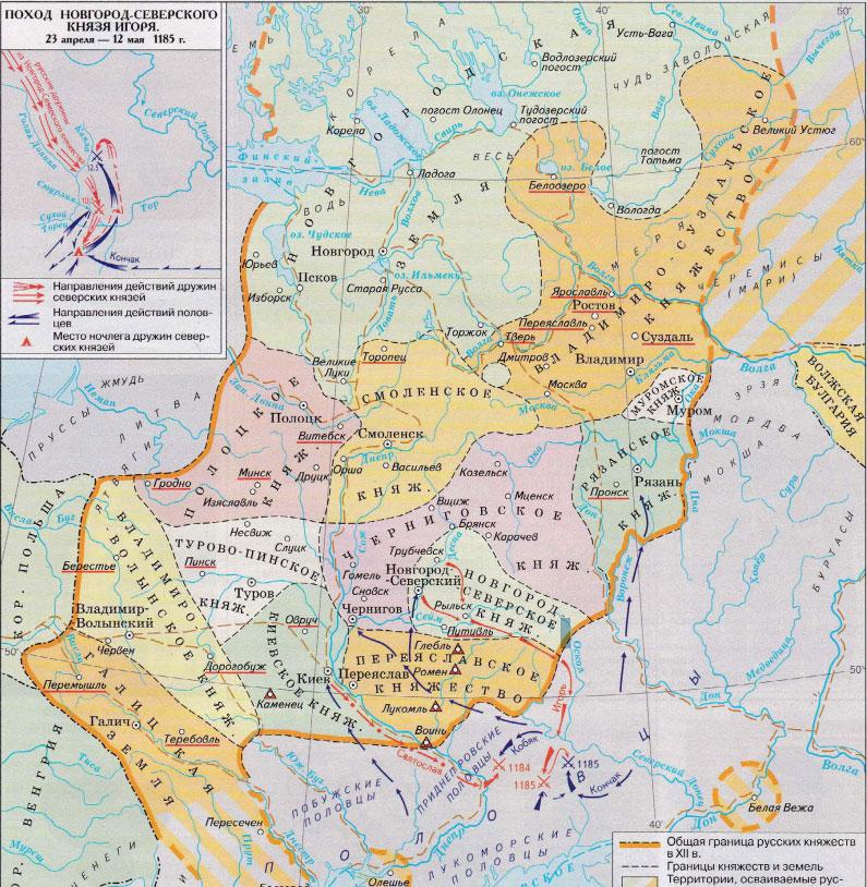 Княжества Руси 12-13 века на карте