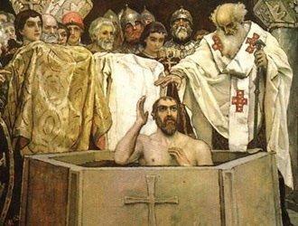 где крестили владимира красное солнышко
