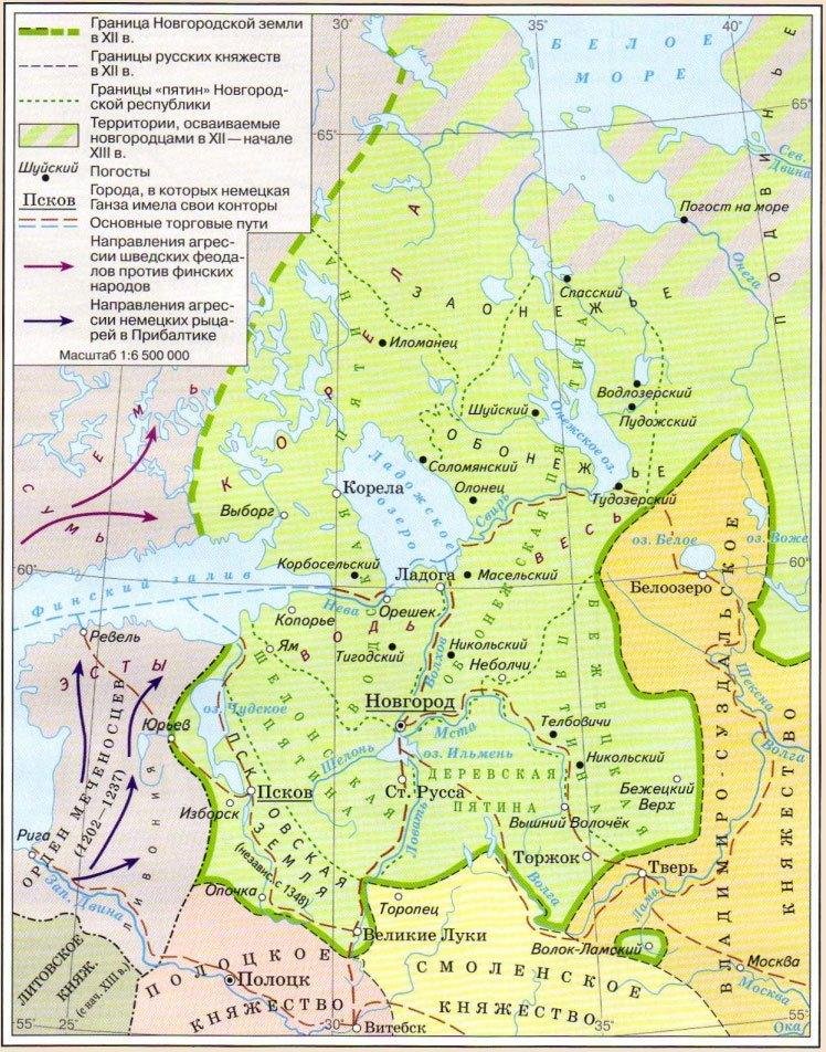 Ногородская земля в 12-13 веках - карта