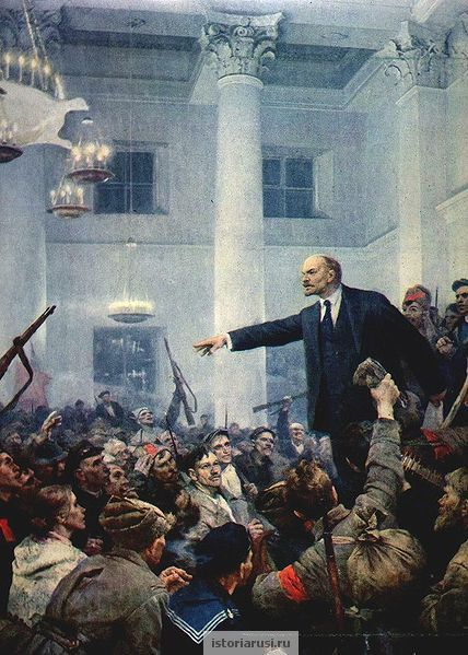революция года и приход большевиков к власти Октябрьская революция 1917 года