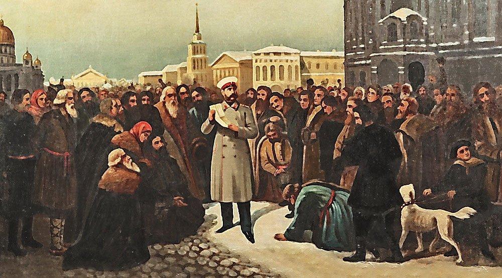 Люди реагируют на реформы Александра 2