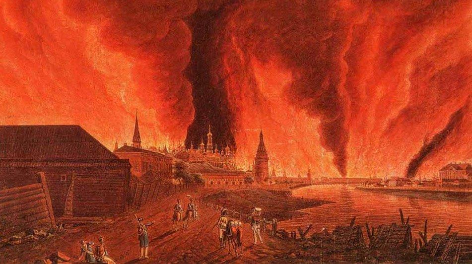Пожар в Москве 1547 года