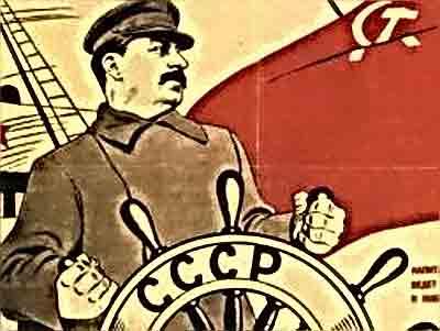 сталин рулит