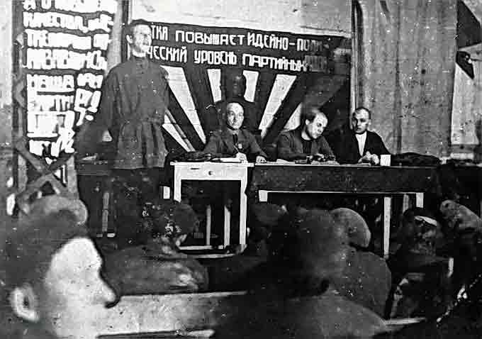 Чиста в партии как элемент репрессий в СССР