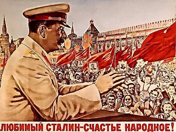 Репрессии в СССР при Сталине