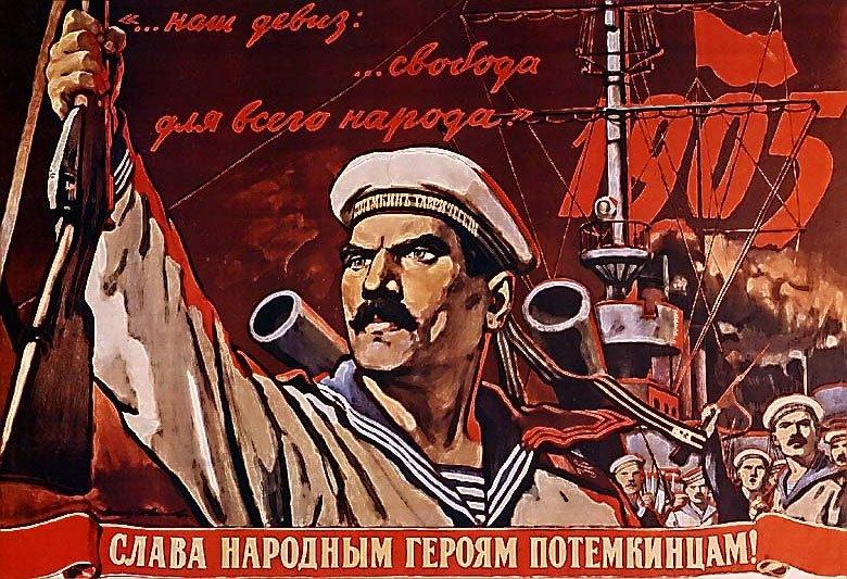 Суть революции 1905 1907 гг в России