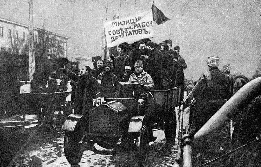 Советы рабочих депутатов во время революции 1905-1907