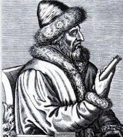 Князь Василий Иоаннович